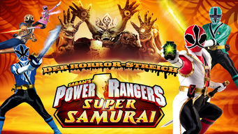 Power Rangers Super Samurai: Der Horror-Streich (2012)
