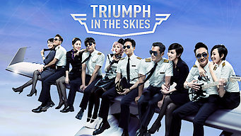 Triumph in the Skies (2015)