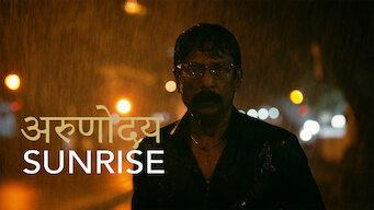 Sunrise (2014)