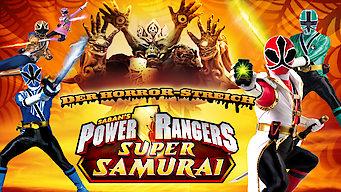 Power Rangers Super Samurai: Der Horror-Streich (2012)