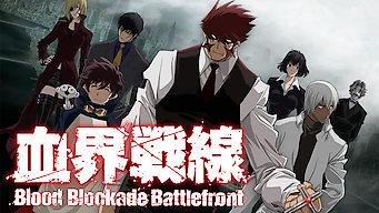 Blood Blockade Battlefront (2015)