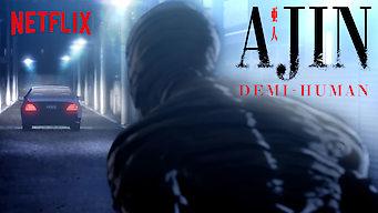 AJIN: Demi-Human (2016)