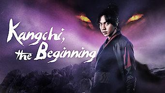 Gu Family Book: Kangchi, the Beginning