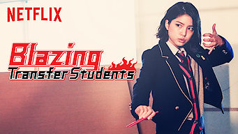 Blazing Transfer Students (2017)