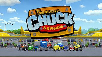 Die Abenteuer von Chuck & seinen Freunden (2011)