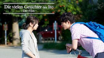 Die vielen Gesichter des Ito: Der Film (2018)