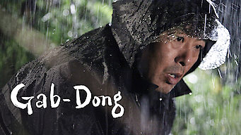 Gab-Dong (2014)