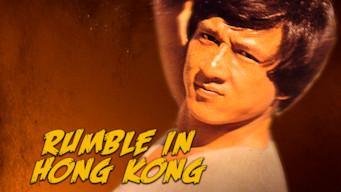 Rumble in Hong Kong (1973)
