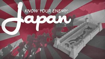 Sachez reconnaître votre ennemi : le Japon (1945)