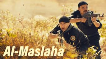 Al-Maslaha