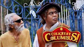 Colkatay Columbus (2016)