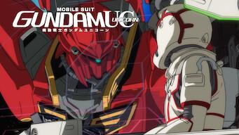 Mobile Suit Gundam Unicorn (2014)