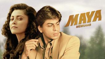 Maya Memsaab (1992)