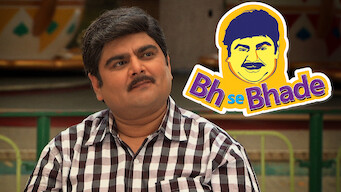 Bh Se Bhade (2013)