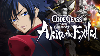 Code Geass: Akito the Exiled (2012)