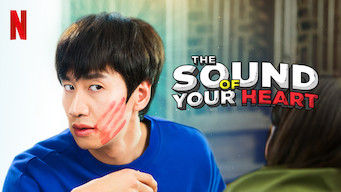 The Sound of Your Heart (2016)
