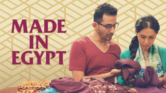 Made in Egypt