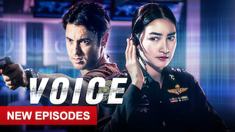 Voice (2019)