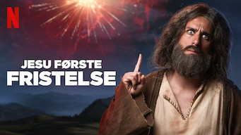Jesu første fristelse (2019)
