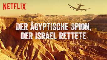 Der ägyptische Spion, der Israel rettete (2018)