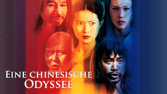 Eine chinesische Odyssee (1995)