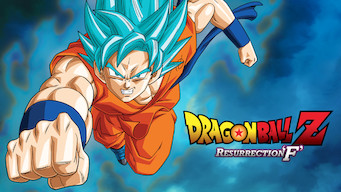 Dragonball Z: Resurrection F (2015)