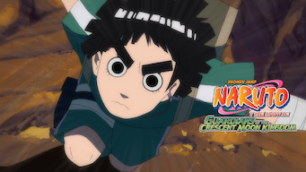 Naruto – The Movie 3: Die Hüter des Sichelmondreiches (2006)