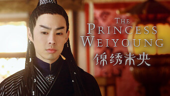 The Princess Weiyoung (2016)
