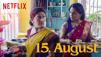 15. August (2019)