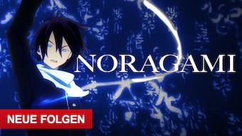 Noragami (2015)