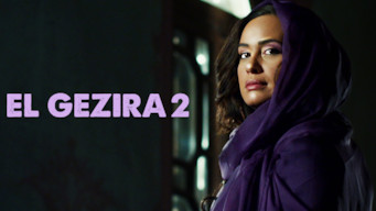 El Gezira 2