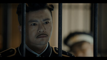 Tientsin Mystic: Season 1: Episode 16