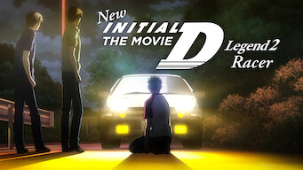 New Initial D the Movie Legend 2: Racer (2015)