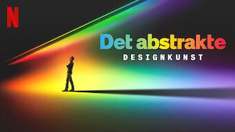 Det abstrakte: Designkunst (2019)
