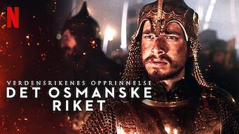 Verdensrikenes opprinnelse: Det osmanske riket (2020)